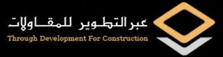 مؤسسة عبر التطوير