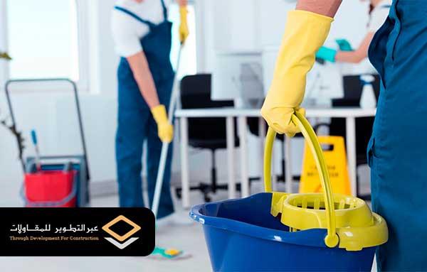 أعمال النظافة